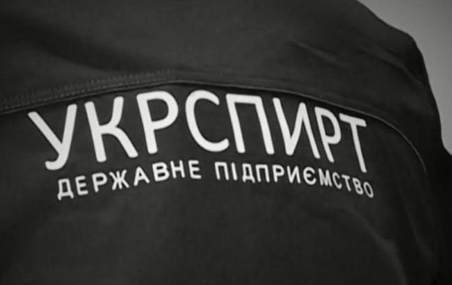 """ДФІ виявила в """"Укрспирті"""" збитків на суму понад 800 млн грн"""