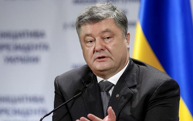 Закончилось время, когда Украина выживала только за счет кредитов, - Порошенко