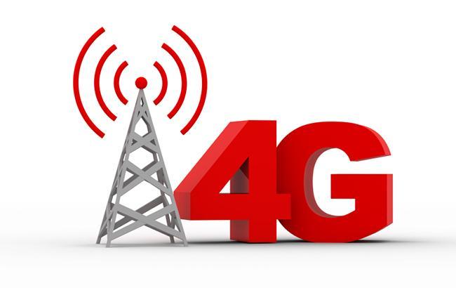 ВУкраинском государстве объявили 1-ый тендер начастоты 4G