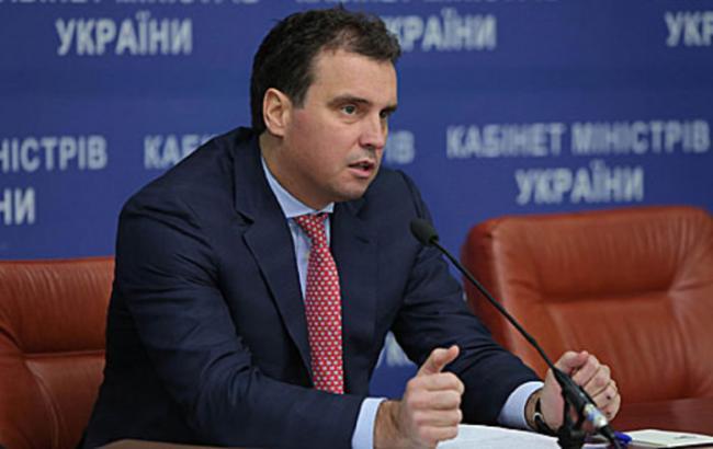 Лещенко: Кононенко вимагав призначити заступника голови МЕРТ Сергія Пинькаса
