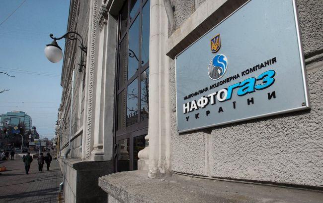 "Задолженность предприятий перед ""Нафтогазом"" сократилась на 200 млн гривен"