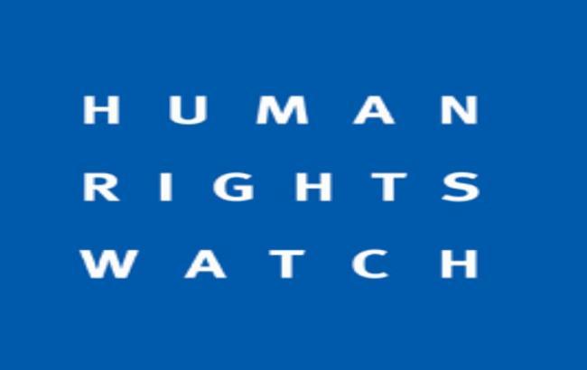 Фото: Human Rights Watch