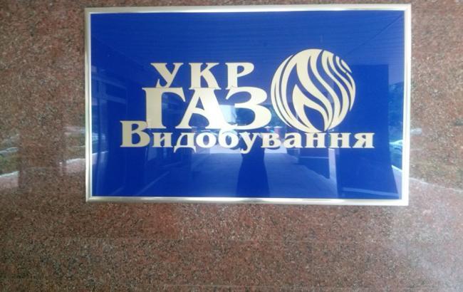 """Фото: суд расторг договор """"Укргаздобычи"""" с компанией Онищенко"""