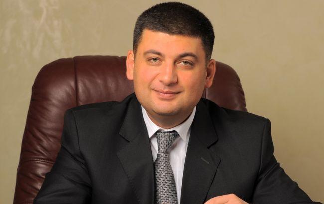 31 серпня Рада обговорить зміни до Конституції щодо децентралізації, - Гройсман