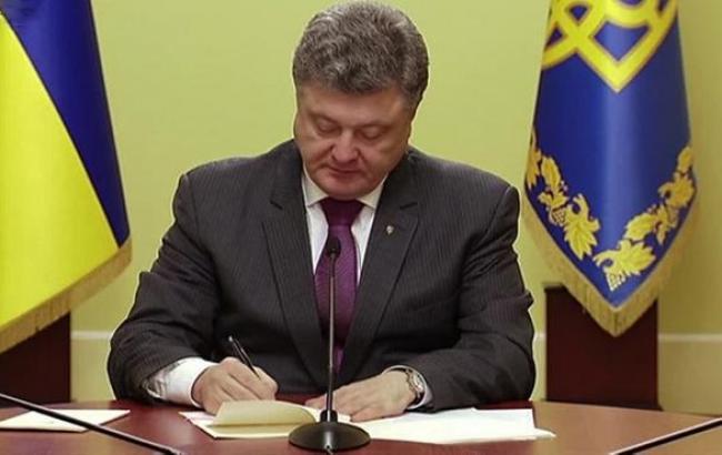 Порошенко немедленно подпишет закон о судебной реформе
