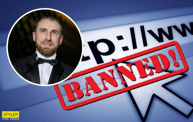 """Скандал с блокировкой сайтов в Украине получил продолжение: предлагали """"абонемент неприкосновенности"""""""