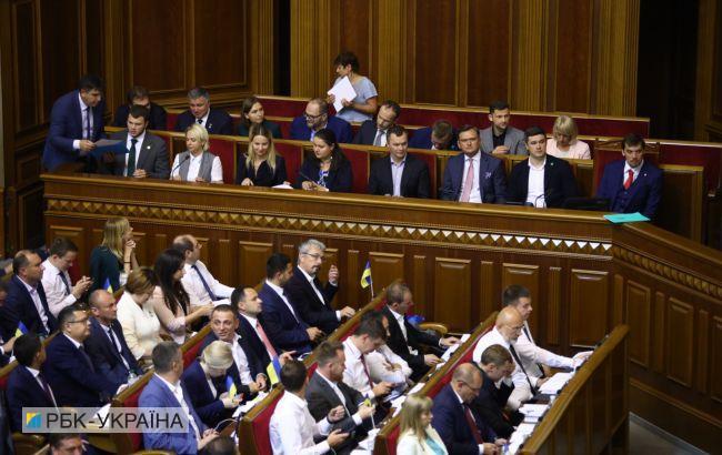 Рада утвердила состав нового Кабмина (список)