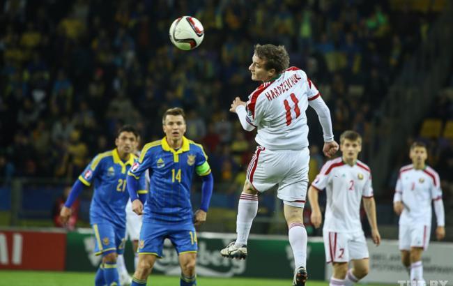 Фото: Білорусь - Україна 0-2