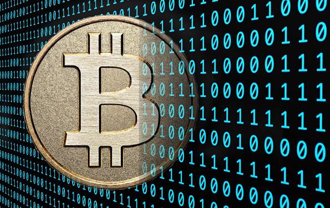 Bitcoin різко обвалився, досягнувши історичного максимуму