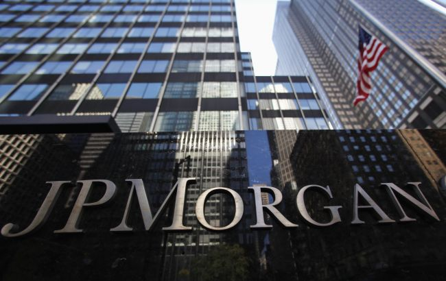 Фото: у ФРН щодо великого американського банку розпочато розслідування