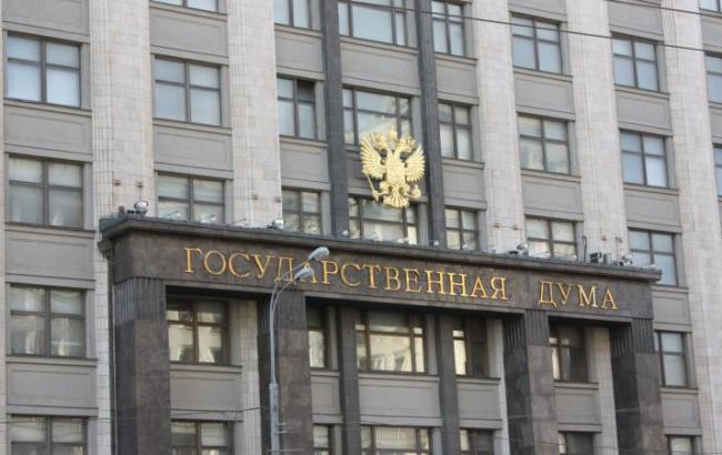 У Держдумі РФ пропонують прирівняти журналістів до військових