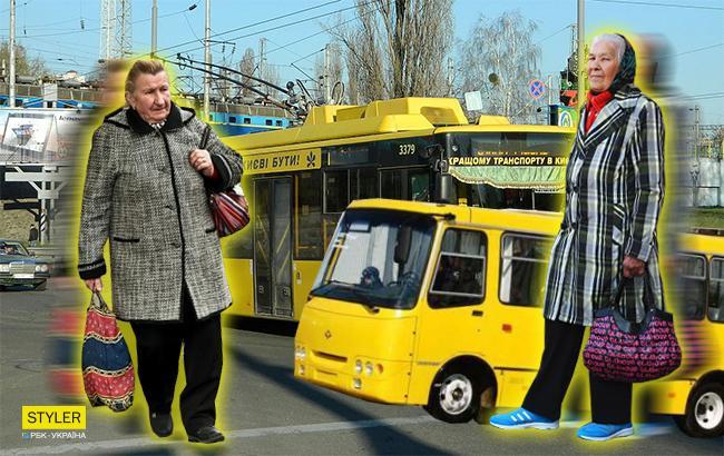 """""""Дома сидеть скучно"""": Журналисты выяснили, куда ездят по утрам киевские бабушки"""