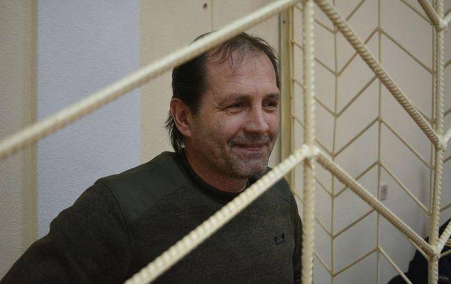 Фото: Владимир Балух (http://crimeahrg.org)