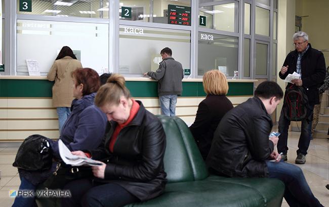 Фото: клиенты банка (РБК-Украина)