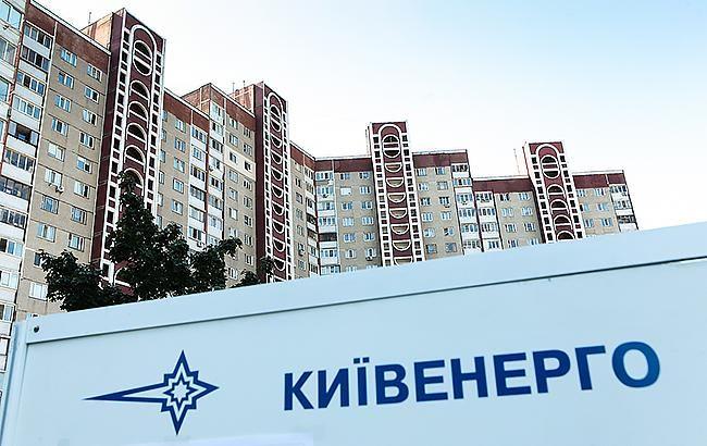 КГГА: Технически Киев готов к теперешнему отопительному сезону