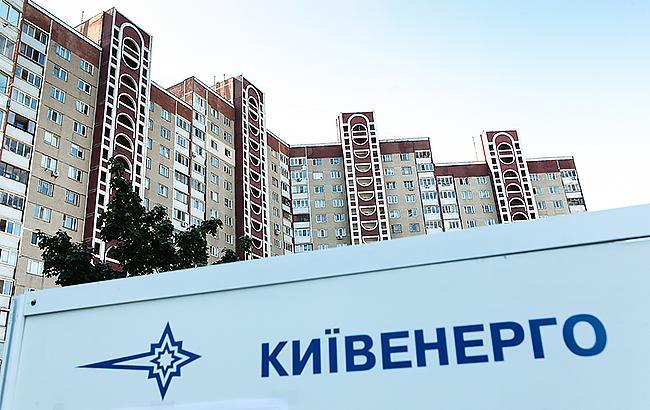 """""""Киевэнерго"""" предупреждает об аресте имущества должников за тепло"""