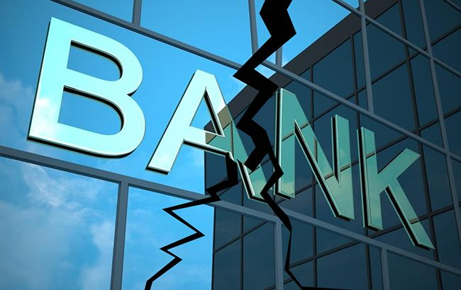 Фото: ликвидируемый банк (коллаж РБК-Украина)