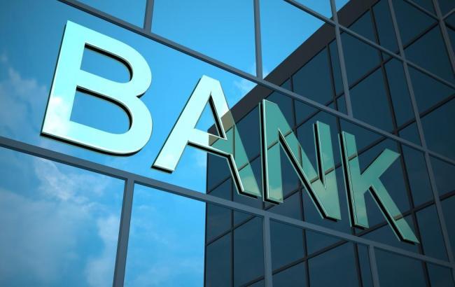 Активы крупнейших банков мира с начала года подешевели на почти 0,5 трлн долларов