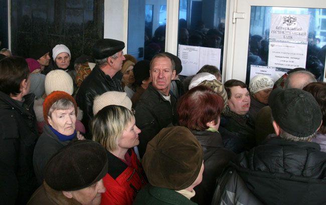 """В очередях в """"центробанк ДНР"""" в основном пенсионеры"""