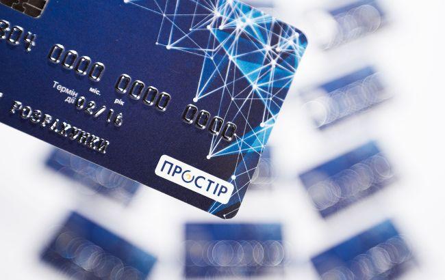 Раде рекомендуют принять закон о платежном рынке в Украине: что он предлагает