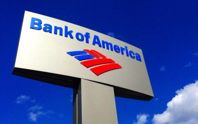 Bank ofAmerica предсказал обвал рубля в2017г