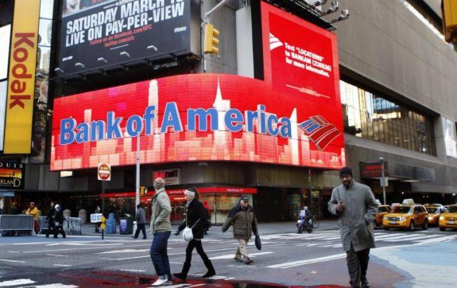 Bank of America объявил о начале рецессии в США