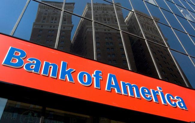 """Фото: Bank of America поможет """"Энергоатому"""""""