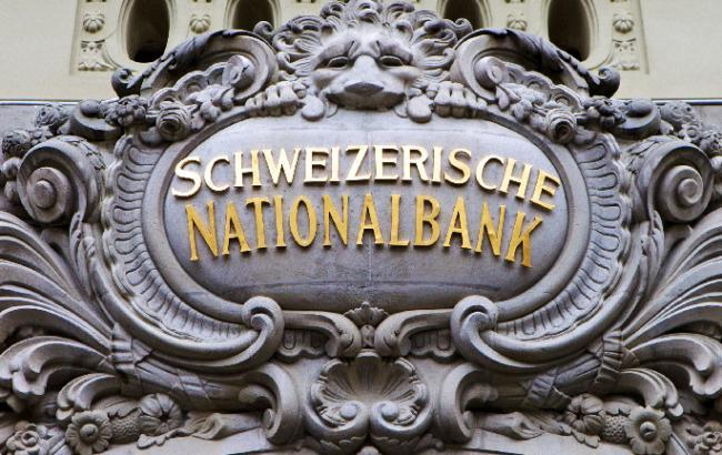 Центробанк Швейцарії зберіг процентну ставку без змін
