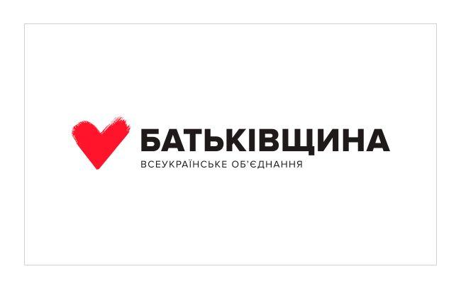 """Партия """"Батькивщина"""": свежий рейтинг на парламентских выборах 2019"""