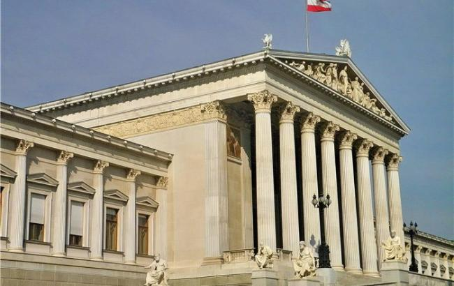 Фото: парламент Австрії
