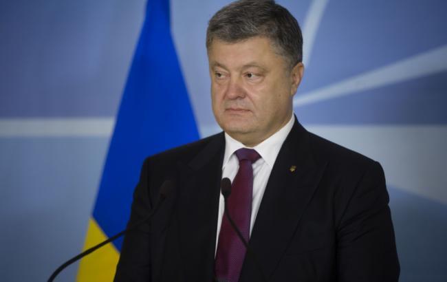 Европарламент должен ускорить принятие решения касательно безвизового режима для Украины— Порошенко