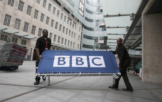 Фото: британська мовна корпорація суспільного ТБ і радіо (Reuters)