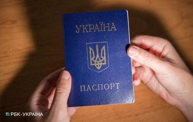 Украинцы смогут пользоваться тремя формами паспорта: в Минцифре назвали сроки действия