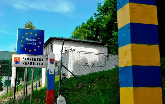 граница Словакии и Украины