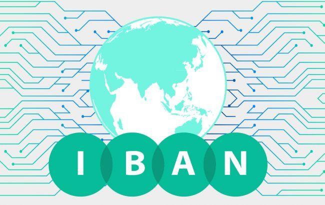 НБУ отложил полный переход на счета IBAN до начала 2020 года