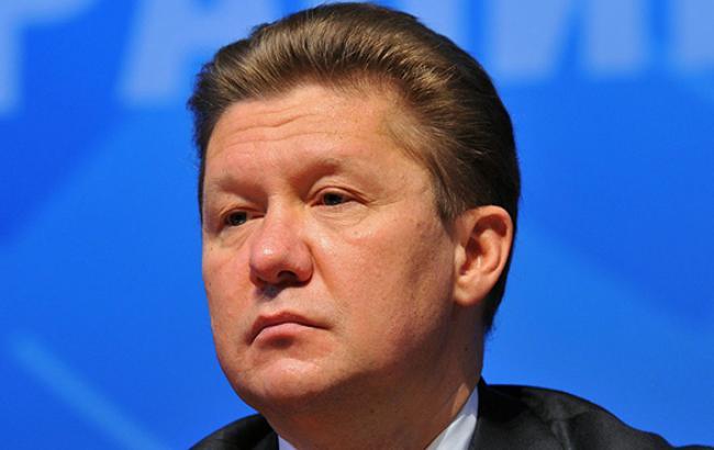 """Глава """"Газпрома"""" заявил о повышении вероятности отбора газа Украиной из-за холодов"""