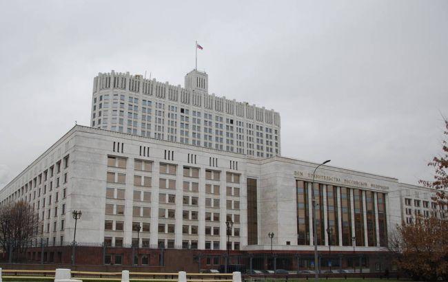 В столице зачтение конституции Российской Федерации задержали 15 человек