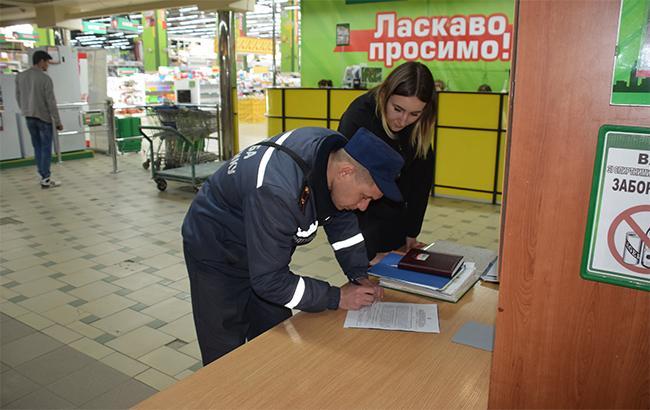 Фото: сотрудник ГСЧС (mk.dsns.gov.ua)