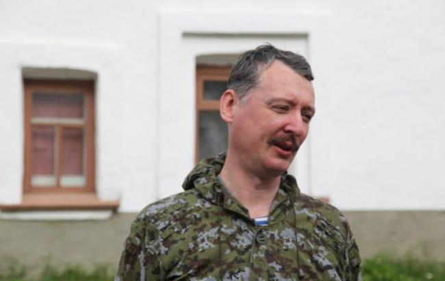 ВДНР ведут войну контрактники, которым навсе наплевать— Гиркин