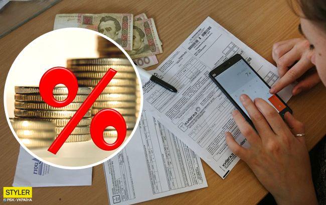 Скасування комунальної плати для пенсіонерів: кому може пощастити