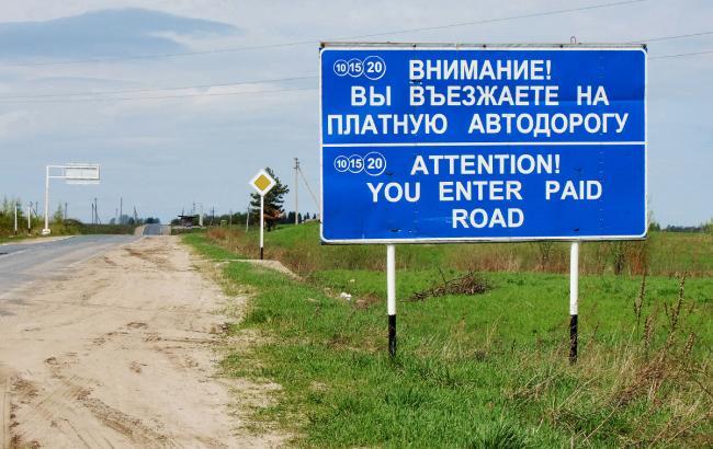 Фото: платные дороги Беларуси