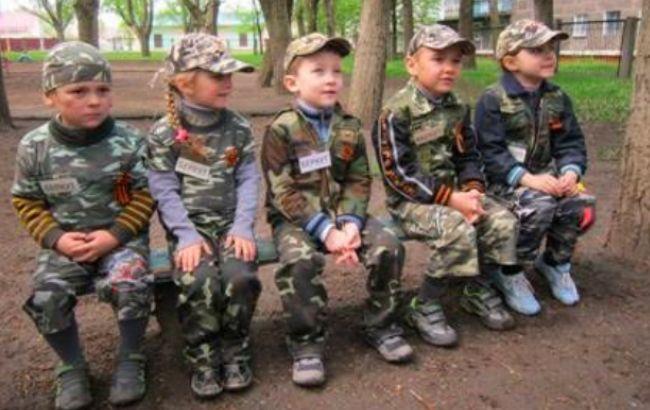 """Фото: дети в форме """"Беркута"""""""