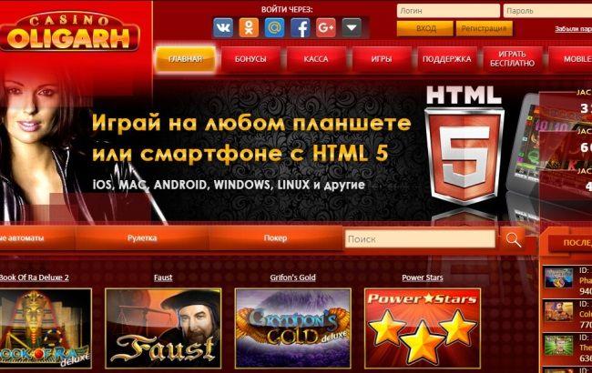 Причины популярности казино онлайн и его плюсы