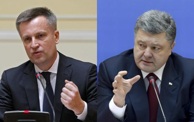 Президент и глава СБУ не могут разойтись без конфликта