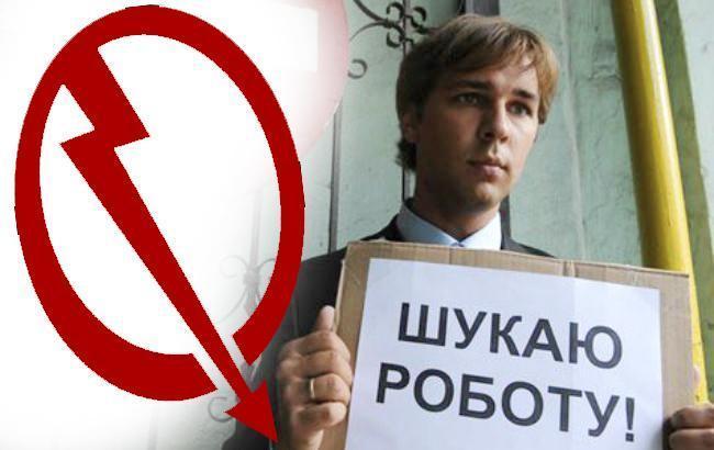 Уровень безработицы в Украине в июле продолжает снижаться