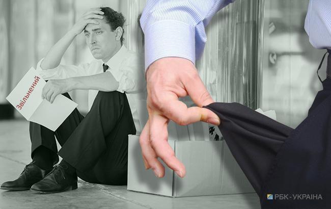 Вгосударстве Украина увеличился уровень безработицы