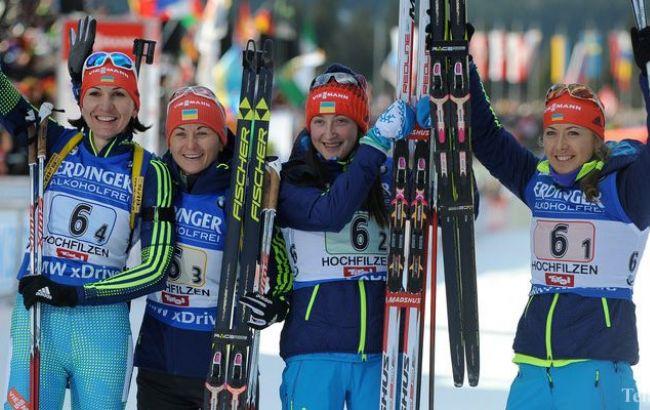 Фото: женская сборная Украины по биатлону