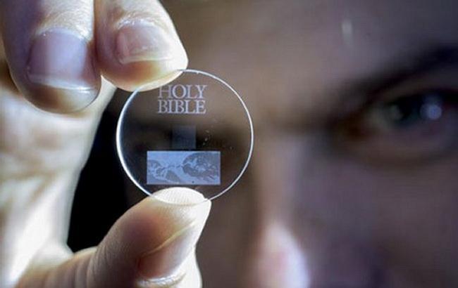 Фото: використане в дослідженнях наноструктуроване кварцове скло (N+1)