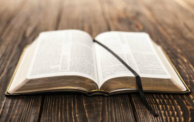 Фото: Біблія (protestant.am)
