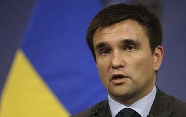 Португалія ратифікувала УА України з ЄС